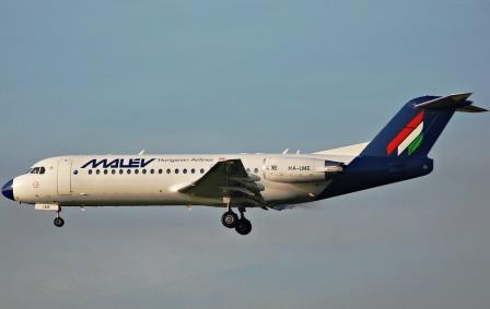 Авиабилеты авиакомпании Hungarian Airlines: заказ и бронирование