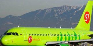 Авиабилеты S7 Airlines (Сибирь): заказ и бронирование онлайн