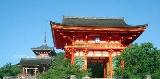Достопримечательности Японии - описание. Императорский дворец в Токио