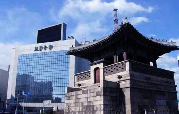 Отдых в Сеуле - отличное место для семейного отдыха