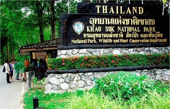 Национальный парк Као Сок (Khao Sok) в Тайланде