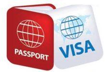 Tourservice International: паспортно-визовая компания