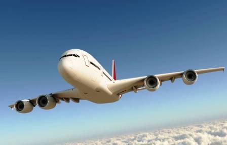 GEO TRAVEL - туристическая компания по продаже авиационных билетов