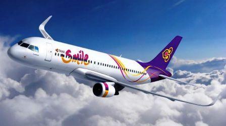 Прямой рейс до Тайланда