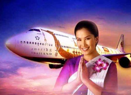 Сколько денег брать в Тайланд на отдых всей семьей