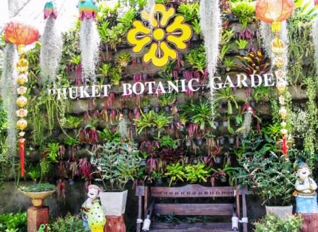 Ботанический сад Пхукета (Phuket Botanic Garden)
