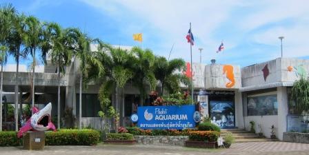 Океанариум на Пхукете (Phuket Aquarium) - как добраться, цены