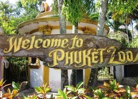Зоопарк на Пхукете (Phuket Zoo), как добраться, цены