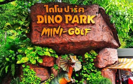 Дино парк на Пхукете (Dino Park Phuket) - мини-гольф