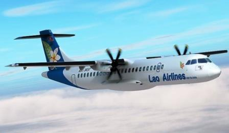 Авиакомпания Lao Airlines