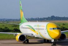 Авиакомпания Lao Central Airlines