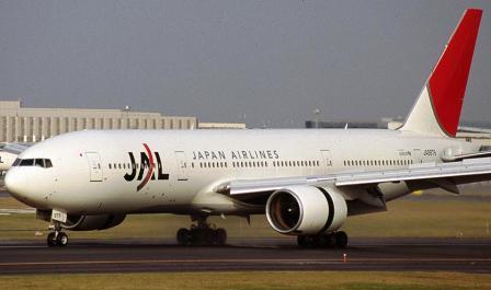 Как добраться до Японии из Москвы