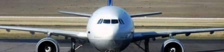 Авиа рейсы в Монголию из Москвы