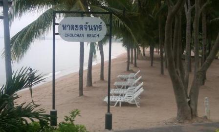 Пляж Cholchan Beach в Паттайе