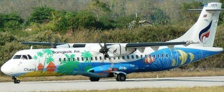 Самолет Бангкок - Паттайя