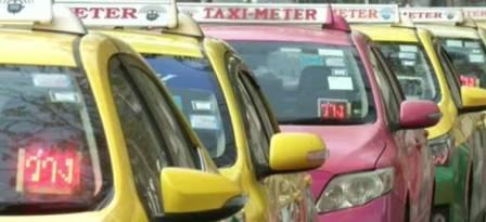 Такси в аэропортах Бангкока