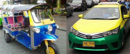 Такси или тук-тук