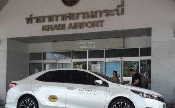 Такси Краби: цены и варианты бронирования автомобииля
