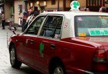 Такси в Киото: цены, правила и лучшие таксомоторные компании города