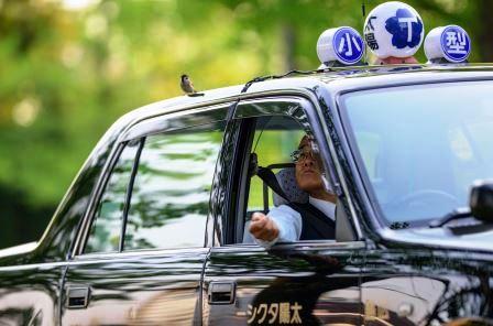 Такси в Хиросиме: оптимальные цены и способы вызова Taxi онлайн