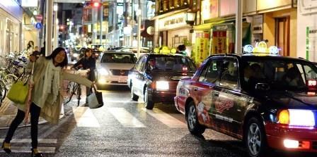 Как заказать такси в Хиросиме (Hiroshima)? Правила заказа онлайн Taxi