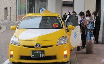 Такси Канадзава онлайн: заказ и бронирование