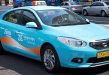 Такси в Инчхоне: цены и правила онлайн заказа Taxi
