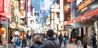 Нужна ли виза в Японию для россиян и бывших граждан СНГ